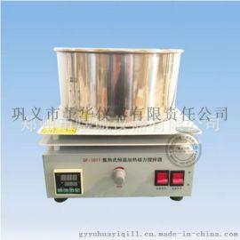 集热式磁力搅拌器 加热速度是其他搅拌器的三倍