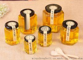 六棱玻璃瓶 蜂蜜包装密封罐果酱菜瓶子批发燕窝罐头瓶带盖