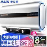 唐山专业维修热水器