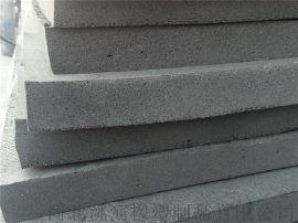 聚乙烯闭孔泡沫板具体施工方法