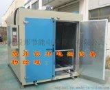承重型变压器烘箱 台车式变压器烘箱 变压器固化炉