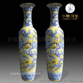 陶瓷落地花瓶