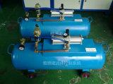 空气放大系统、压缩空气增压器、压缩空气增压泵