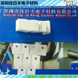 导热氧化铝陶瓷片 散热片 1*22*28氮化铝陶瓷片 绝缘垫片异型订做
