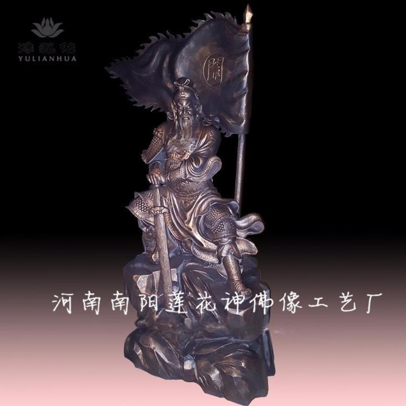 豫蓮花河南佛像廠家專業定製關聖帝君、老關爺神像關公