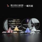 企業員工培訓班學員紀念獎牌 廣州水晶獎牌訂製