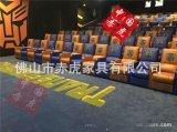 品牌家庭影院沙发 电动真皮影院沙发 影视厅沙发工厂