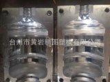 燃油宝瓶模具 添加剂瓶模具 配套盖子模具