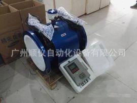 供应佛山自来水流量计、广州消防水流量计、深圳污水流量计批发