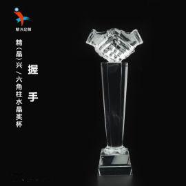 握手共赢水晶奖杯 企业年终表彰团队定制