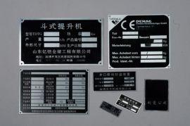 西安不锈钢挂牌销售【价格电议】