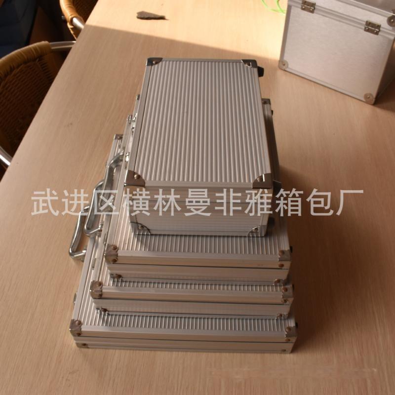 廠家提供鋁合金工具箱製作醫藥鋁合金多功能便捷式手提鋁箱