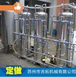 厂家直销 苏州吉拓3T/小时水处理设备 饮料机械水处理 定制加工