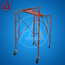 鸿建供应 厂家定做多功能门式脚手架 经济实用 2.2管厚施工