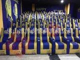 VIP沙发 头等舱功能沙发 电动制伸展沙发厂家