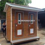 定制 厂家现货男女卫生间 移动公厕 简易卫生间 双人卫生间 豪华卫