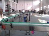 鏈板輸送機,模組鏈板輸機,塑料鏈板輸送機