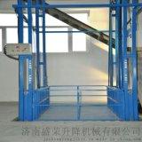 盛榮導軌鏈條式升降貨梯