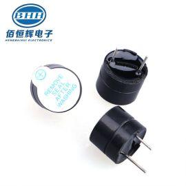 TMB12A05电磁有源蜂鸣器 小家电直流蜂鸣器 BHH12095直流蜂鸣器 深圳蜂鸣器厂家