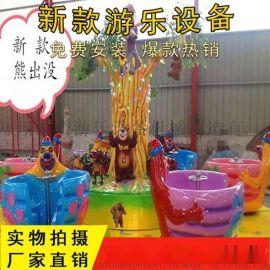 北京景区室外游乐设备旋转咖啡杯全套价格