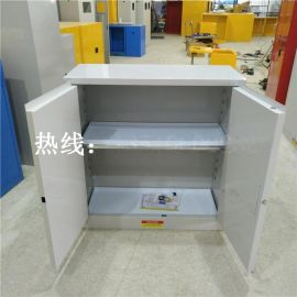 工业安全柜-45加仑60加仑90加仑