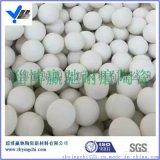 聚氨酯厂用高铝球生产厂家