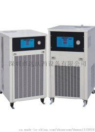 达沃西DW-LS-2500W小型冷水机