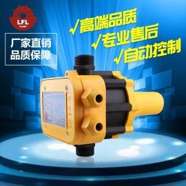 水泵压力控制开关 增压泵控制器