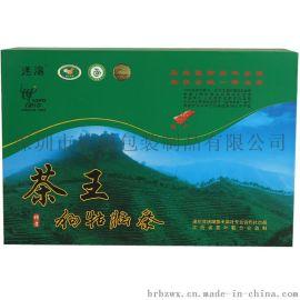**精致绿茶茶叶盒丝带茶叶盒