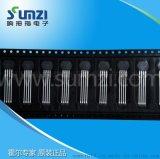 ATS667LSG 真零速 高精度齿轮齿传感器 原装进口 响拇指科技