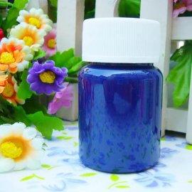 手绘颜料-酞青蓝