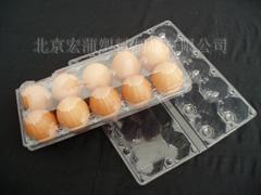 塑料鸡蛋盒 (Z10)