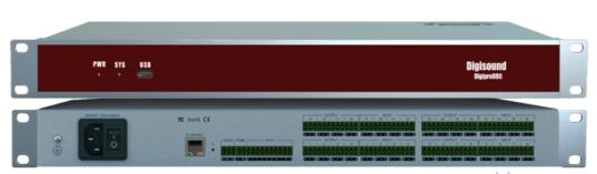 Digisound 數位音頻處理器