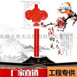 奧光達一號led發光亞克力中國結道路景觀燈