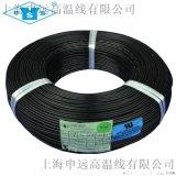 上海申远 UL1199/UL10393 电缆伺服电机 无刷电机 工业电机 异步电机专用电缆
