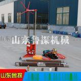 QZ-2D电动型地质勘探钻机 三相电电机
