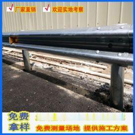 陵水乡村道路波形板 防撞波形梁护栏 临高交通护栏 桥梁波形板厂家