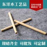 高質化妝木柄 原木色化妝木柄 可定製批發
