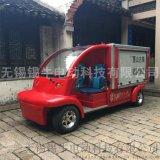 广东揭阳、清远、梅州街道办四轮电动消防车,公园景区电动消防车巡逻车