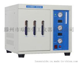 气相色谱仪厂家供应氮氢空一体机发生器