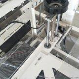 热缩膜包装机-塑包机-热收缩包装机厂家直销