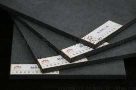 陶镁板(黑色玻镁板)