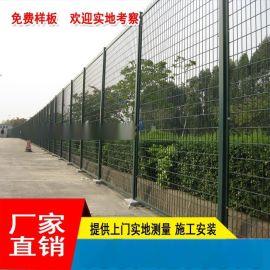 汕头厂房铁丝网围栏 园林防护网现货 揭阳护栏网厂家