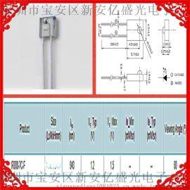 台湾亿光原装**940NM红外线发射管插件式发射器方形红外发射探头IR908-7C