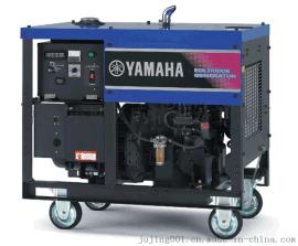 EDL11000E柴油发电机 8.8KW(日本 雅马哈)