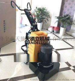 12T-600固化地坪抛光机 石材翻新研磨机