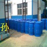 河南神马环己醇国标97.2%厂家直销价格优惠1桶起订