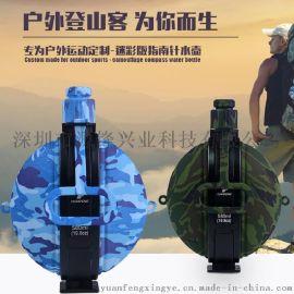 2017新品创意折叠水壶580ML户外登山骑行硅胶水壶老式军壶