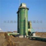玻璃钢脱硫塔|锅炉脱硫除尘器|净化塔|腾润环保