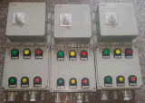 BDZ52-100A防爆断路器控制箱